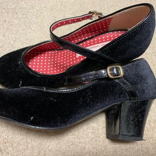 ベルベットの靴。美品