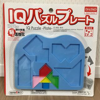 【新品】知育玩具 パズル