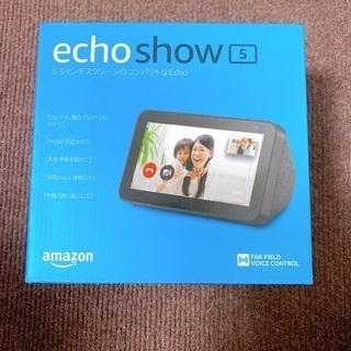 【新品】echo show5