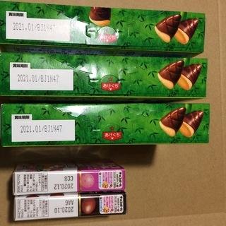 アーモンドチョコ、たけのこの里、ブラックサンダー − 佐賀県