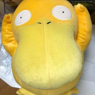 コダック(ポケモン) ぬいぐるみ