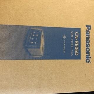 CN-RE06D Panasonic 新品未使用!