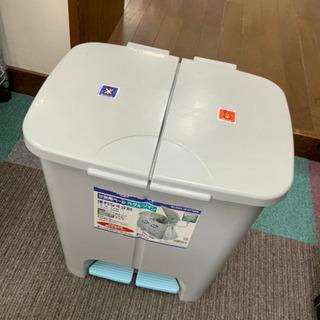 ゴミ箱 20L2つ付き 中古^_^