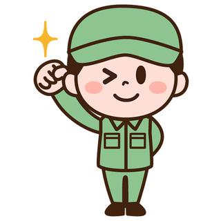 ≪大募集!普通免許でOK≫ドライバー・軽作業スタッフ/週休2日・...