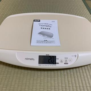 タニタ ベビースケール nometa BB-105★