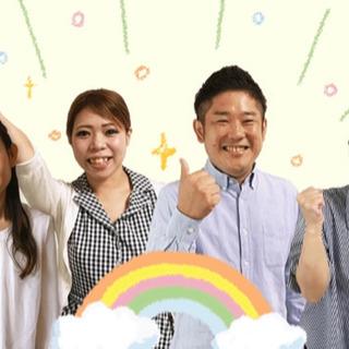 ✨発達障害支援(軽度・グレーゾーン)の家庭教師を鹿児島県(いちき...