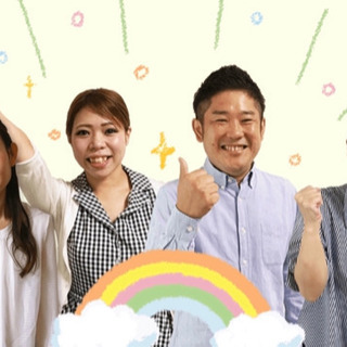 ✨発達障害支援(軽度・グレーゾーン)の家庭教師を鹿児島県(出水市...
