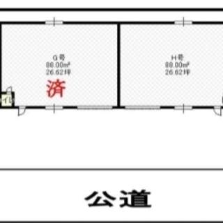 ★倉庫・工場★ 堺市中区毛穴町 26.6坪  #工場 #倉庫 ...