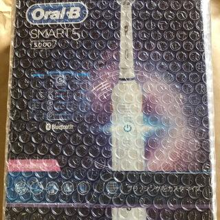 ブラウンオーラルB スマート5 5000 電動歯ブラシ 新品未開封