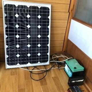 ソーラー発電 太陽光パネル セット