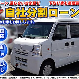 【自社ローン】★軽バス★保証人無しOK!★全国対応★マツダ スク...