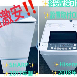 ✨✨高年式セット✨✨学生応援✨冷蔵庫/洗濯機✨大特価‼️✨