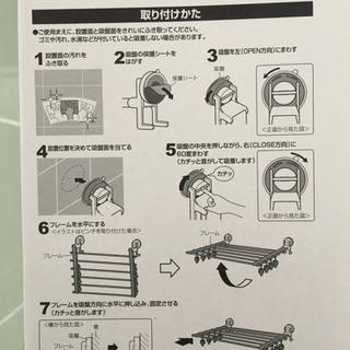 吸盤 部屋干し6連ハンガー − 千葉県