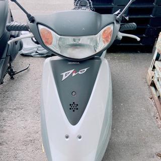 原付バイク ホンダDio 50cc セル一発始動!
