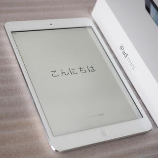 美品 Apple iPad mini 16GB Wi-Fi シル...