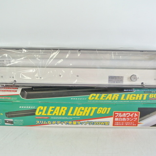 未使用品 60cm 水槽用ライト クリアライト CL601 1灯...