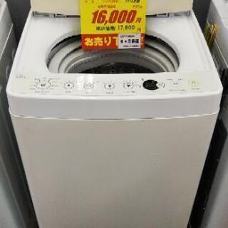 ⭐ジモティー限定特別価格⭐J093★6ヶ月保証★4.5K洗…
