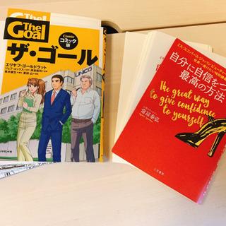 ③5/31日迄半額以下!(定価2700円)漫画 ビジネス 自己啓...