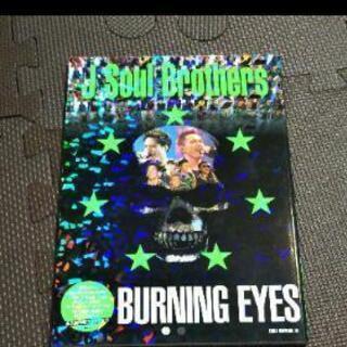 三代目J Soul Brothers/ BURNING EYES
