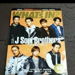 WHAT'S IN/三代目J Soul Brothers/201...