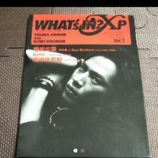 WHAT'S IN?XP/Vol,3/登坂広臣