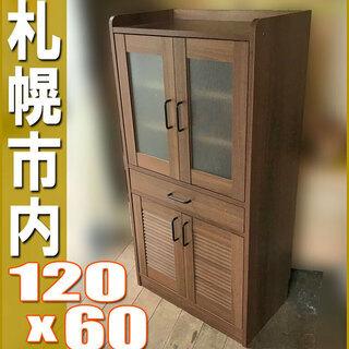 札幌市◆山善 / ミニ食器棚 ブラウン◆ レンジ台 単身サ…