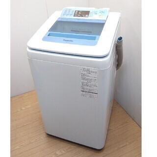 配達設置🚚 全自動洗濯機 パナソニック エコナビ 2015年製 7キロ