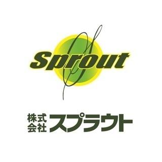 【派】加工食品(納豆)の製造業務