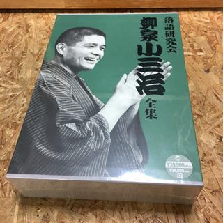 落語研究会 柳家小三治 全集 DVD BOX(10枚組み)未開封品