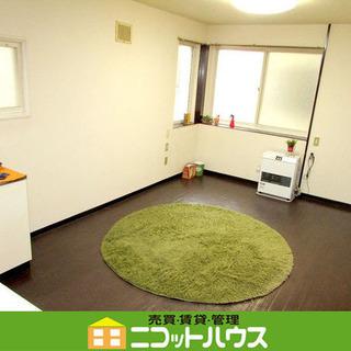 ※初期費用・家賃を抑えたい方必見※ ★1LDK★ 家賃2万円台♪...
