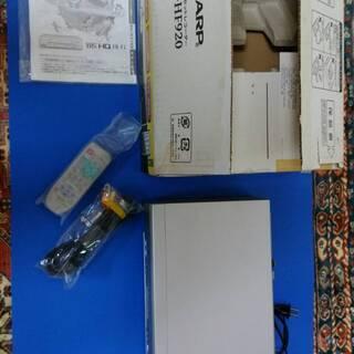 ★★レア超美品SHARP・VC-HF920・VHSビデオデッキ・...