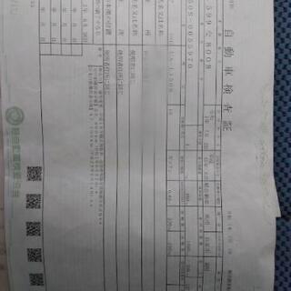 介護車両第2弾、リサイクル料込み価格! − 神奈川県