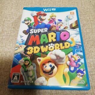 値下げ❗スーパーマリオ 3Dワールド Wii U