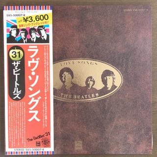 The Beatles - Love Songs LP レ…