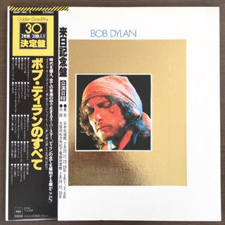 Bob Dylan - Golden GrandPrix 30 LP レコードの画像