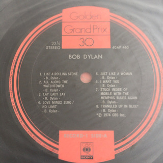 Bob Dylan - Golden GrandPrix 30 LP レコード - 本/CD/DVD