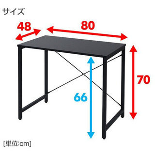 【定価5千円】パソコンデスク 美品