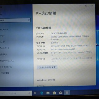 dynabook T351/46CR 126G/6G office2013 - 売ります・あげます
