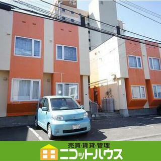 ※初期費用・家賃を抑えたい方必見※ ★2LDK★ 家賃3万円台♪...
