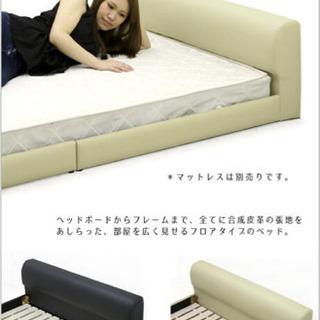 あげます!シングルベッドフレーム ちょっとオシャレ