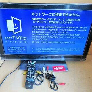 ☆パナソニック Panasonic VIERA TH-L26X3...
