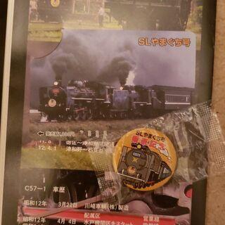 SLやまぐち号 オレンジカード1000円分