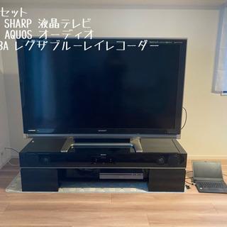 【三点セット】65型液晶テレビ/オーディオ/ブルーレイレコーダー