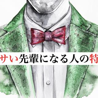 【ZOOM開催!入社3年目までの正社員限定】元大手企業トップセー...