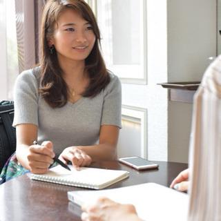 大人のやり直し英会話🌟オンラインレッスン可能❣️