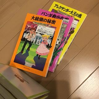 児童書 マジックツリーハウス1〜35巻