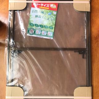 フリーサイズ網戸 品番 30-94型 新品未使用
