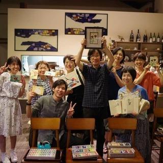 能登島でホンモノの日本画体験【オンライン可&初心者歓迎!】