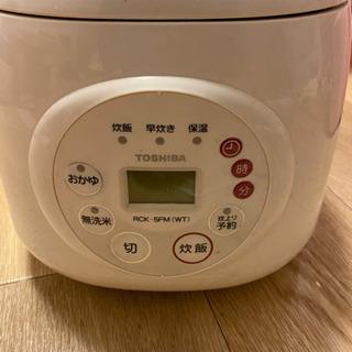 東芝 炊飯器