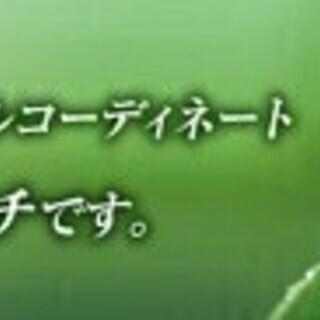 ◆正社員登用あり◆フルタイム×週5日〜で安定の高収入◎長期できる...
